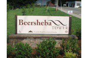 Beersheba Heights Tower, CENTERTOWN, TN