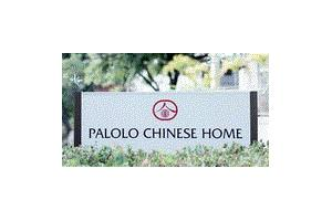 Palolo Chinese Home, Honolulu, HI